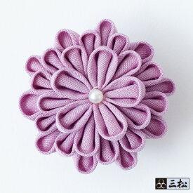 きものの三松セレクト雑貨【つまみ細工の帯留】「ひとつ菊」ローズ 紅紫色