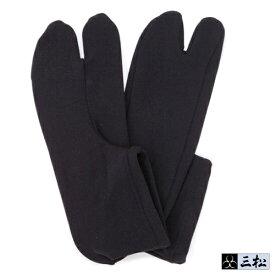【足袋】【和装小物】柄足袋・無地足袋・ソックス足袋!ブラック・無地のスタンダードソックス足袋・寒色6色