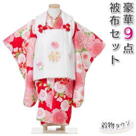 七五三 着物 3歳 被布セット 女の子 京都花ひめ まり1 赤色の着物 白色の被布コート 刺繍入り 桜 まり フルセット 販売 753 送料無料