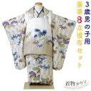 七五三 着物 3歳 被布セット 男の子 京都 花うさぎ 緑色の着物 水色x青色の被布コート 扇 松 矢絣 鷹 フルセット 販売 IG-1