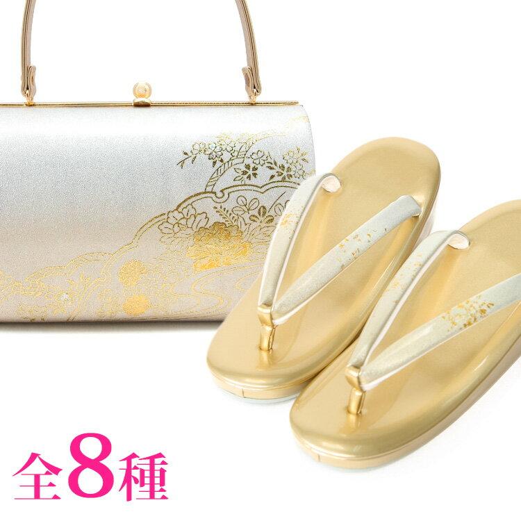 【新品】草履バッグセット 日本製 本革 草履バッグ 着物 小物 草履 バッグ 着物 和装小物