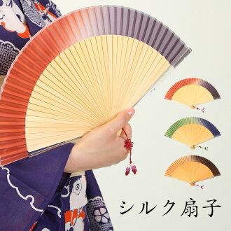 扇子丝绸扇子长20cm女性事情短地方扇子sensu可爱的漂亮的层次迷人有的日式服装小东西