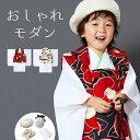七五三 三歳 被布 7点セット(被布+着物+長襦袢+雪駄+ベレー帽+巾着+足袋) 椿 麻の葉 鱗 矢絣 赤 白 黒 シック …