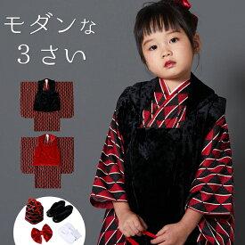 七五三 三歳 被布 6点セット(被布+着物+長襦袢+草履+髪飾り+巾着) 椿 麻の葉 鱗 矢絣 赤 白 黒 シック 女の子 3歳 被布セット