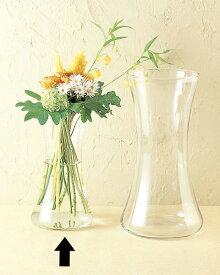 《メキシコ製》花瓶 サンタフェS (135x300)【ガラス かびん】【フラワーベース】