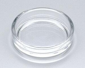 東洋佐々木ガラス ガラス製 スタック灰皿 硝子 アッシュトレー 卓上 クリスタル 日本製 国産ガラス 業務用 来客用 カフェ レストラン 高級 ブランド ギフト 贈り物 プレゼント 誕生日 結婚祝