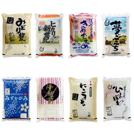 【福袋米】白米5kg【平成30年:滋賀県産】【送料無料】