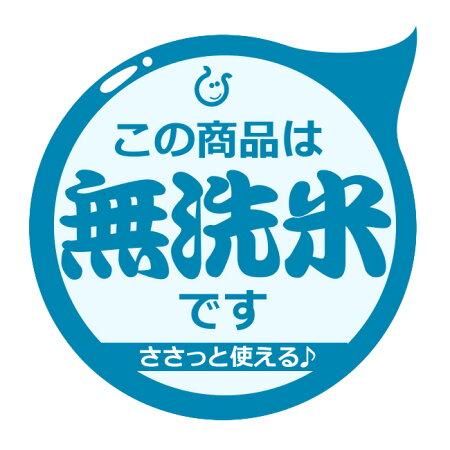 【3月の特別米】★★無洗米★★【福袋米】5kg【令和2年:滋賀県産】【送料無料】
