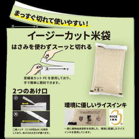 【新米!】ミルキークイーン10kg環境こだわり米【令和3年:滋賀県産】【送料無料】あす楽対応♪