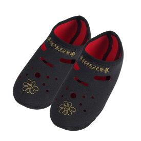 チョンウォンジュ&コウンパル 3サイズ ポソン 発熱ポソン 保湿 保温 発熱 足湯 ソックス 靴下 くつした ぽかぽか あたたかい 角質除去 かかと つるつる 冷え性 足の冷え フットケア すべり防止加工 送料無料 同梱有の場合不可