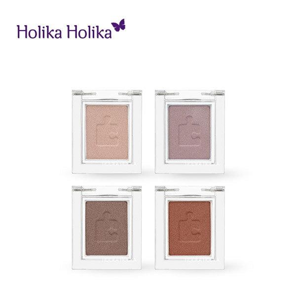 HOLIKA HOLIKA ホリカホリカ ピース マッチング シャドウ シマー (Piece Matching Shadow Shimmer)1 2g/全23色 送料無料 ゆうパケット送料無料 韓国コスメ アイシャドウ シマー パール
