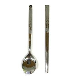 韓国箸とスプーンのセット 鶴柄 ゆうパケット発送可能商品 韓国食器 スジョ 韓国製 箸 スプーン スッカラ チョッカラ セット シルバー 銀色 ステンレス製 韓国