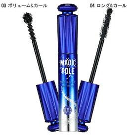 ホリカホリカ (HolikaHolika)Magic Pole Mascara 2X Waterproof(マジックポールマスカラ2Xウォータープルーフ) 9ml【定形外発送送料無料】
