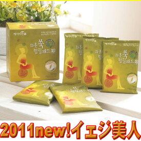 韓国のTVショッピング&日本でも多数紹介され大人気のよもぎ蒸しパット『イェジミイン』10回分 送料無料