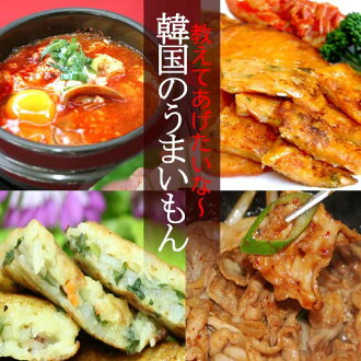 ★! Deals of the month ★! Campaign 1980 Yen! (Pickled tofu hormonetare 300 g x 2 / 2 two pancake)