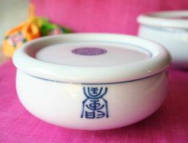 【陶器】【小】とっても便利なキムチ保存器(宮廷女官 チャングムの誓いに登場)[韓国食器] お取り寄せ