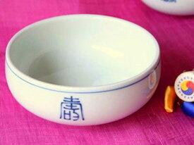 【13cm】クックル陶器(宮廷女官 チャングムの誓いに登場)[韓国食器] お取り寄せ