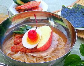 【送料無料】【▲1人前×10食】ハンさんのこだわり冷麺 [韓国食材 レイメン スープレイメン スープ冷麺〕