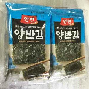 ヤンバンギン4号韓国味付け海苔(8切×8枚8パック)[韓国食材] お取り寄せ