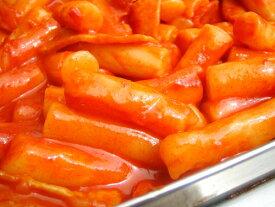 【700g】トッポギ甘辛煮!![韓国食材 トッポキ 韓国惣菜 韓国屋台 韓国食品] お取り寄せ
