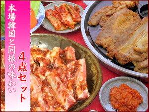 【送料無料】合計1kgのお肉と+セット2品で35%OFF!韓国風【豚】焼肉セット(500豚ショート・500豚肩・味噌・チヂミ)[韓国食材] お取り寄せ