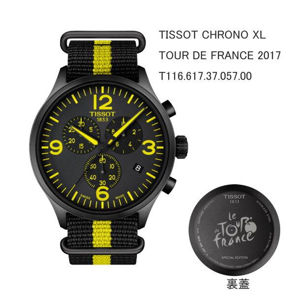 正規品 ティソ腕時計 T116.617.37.057.00黒文字盤/黒・黄色ファブリックバンド(クォーツ/電池式)TISSOT CHRONO XL TOUR DE FRANCE 2017(メンズ)メーカー2年保証 TISSOT−T1166173705700