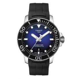 正規品 ティソ腕時計 T120.407.17.041.00/青文字盤/黒色ラバーバンド(機械式自動巻き)/TISSOT SEASTAR 1000 AUTOMATIC(メンズ)/メーカー2年保証 TISSOT−T1204071704100【送料無料】