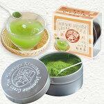 粉末べにふうき茶40g缶ギフトべにふうき粉末茶6個以上まとめ買いで送料無料プチギフト緑茶お茶パウダー【ab】