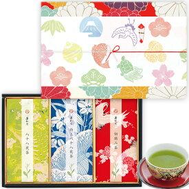 茶和家(さわや)2020年産地賞受賞 お茶 ギフト 初摘茶 特八茶 八八茶 各100g 3種 ギフト 関東⇔関西 送料無料