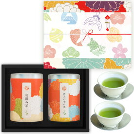 2020年産地賞受賞 茶和家 掛川茶 ギフト 150gx2缶 送料無料 (初摘み茶 150g / 特上八十八夜茶150g)