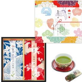 母の日 新茶 茶和家(さわや)2020年産地賞受賞 お茶 ギフト 初摘茶 特八茶 各100g 2種 ギフト 関東⇔関西 送料無料
