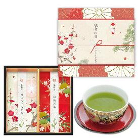 遅れてごめん 敬老の日ギフト 茶和家 受賞掛川茶ギフト(初摘み茶100g・特上八十八夜茶100g)送料無料(関東⇔関西)