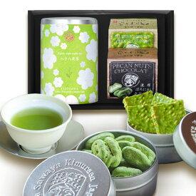 お中元 チョコ お茶 ギフト贅沢 チョコ と 濃い茶 ギフト産地賞受賞茶と贅沢チョコの詰め合わせ送料無料(関東⇔関西)