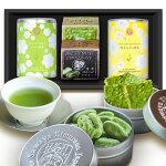 お中元チョコお茶ギフト送料無料(関東⇔関西)贅沢チョコと濃い新茶詰め合わせギフト