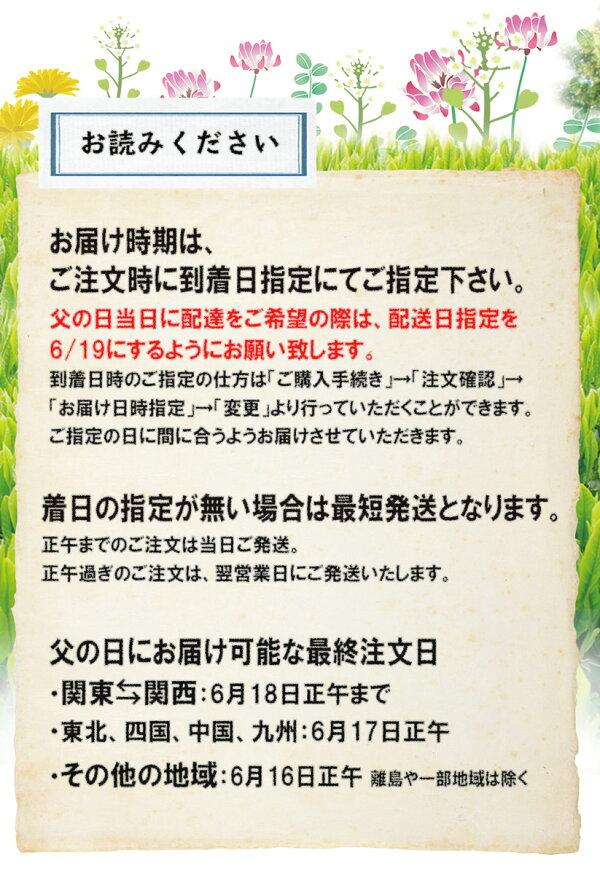 父の日バウムクーヘンギフト送料無料(関東⇔関西)抹茶よりほろ苦い茶和家八十八夜茶バウムクーヘン送料別商品を同梱すると宅配送料が加算されてしまいますがご注文後にお値引きいたします