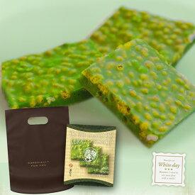 茶和家 べにふうき茶チョコ 玄米クランチ 3粒 ラッピング袋無料 メッセージシール無料