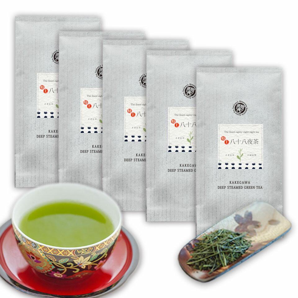 特上八十八夜茶100g平袋×5枚セット メール便送料無料 緑茶お茶 緑茶深蒸し茶 深蒸し掛川茶 掛川深蒸し茶【ab】