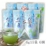 静岡一番茶水出し煎茶ティーパック6g15袋入6個セットでさらにお得!送料無料0804お得10