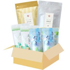 お茶 緑茶 ティーパック ティーバッグ送料無料 (沖縄 北海道 離島以外)4種類のお茶からお好きな6個を選べる (一番茶6g15個、深蒸し茶6g20袋、番茶6g40袋、ほうじ茶4g30袋)送料別商品を同梱の際は余分に加算された送料をご注文後にお値引きします