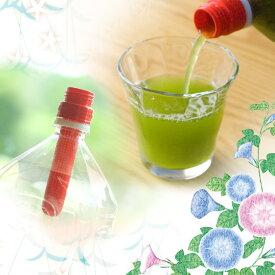ペットボトル 用 ストレーナー 茶漉し網(日本製)