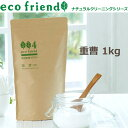 ecofriend/重曹 1kg/掃除用 国産 ナチュラル原料 粉末 【02P03Dec16】