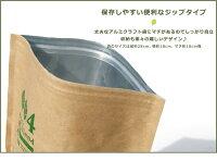 ecofriend/クエン酸5kg(1kg×5個)/掃除用ナチュラル原料食添グレード粉末