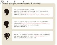 【予】/ecofriend+αトイレタンクのお掃除粉8回分/