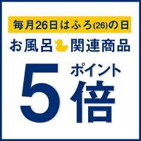 ecofriend+αお風呂丸ごとお掃除粉1箱2回分風呂釜洗浄剤
