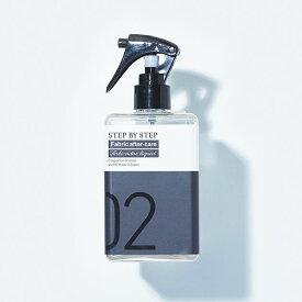【終売のため70%OFF】 [FABRIC 02]ファブリック アフターケア (衣類用除菌スプレー) /&SOAP