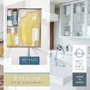 【送料無料】/SOMALI そまり ギフトセットA/台所用石けん 洗い物洗剤セット 食器用洗剤 洗剤 おしゃれ