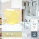 【送料無料】/SOMALI そまり 台所用石けん 5000ml (詰替用)/ギフト 洗い物用洗剤 食器用洗剤 洗剤 おしゃれ