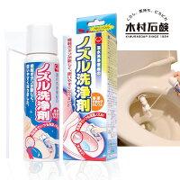 元祖ノズル洗浄剤!特許取得済の商品です。