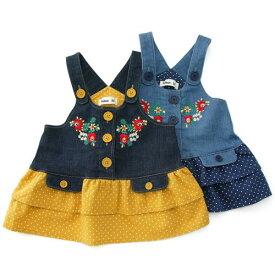Bobson (ボブソン) ジャンパースカート(80〜130cm ) 【冬物】キムラタン 子供服 あす楽