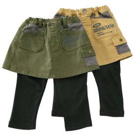 【均一市SALE アウトレットセール】Bobson (ボブソン) スパッツ付スカート(80〜130cm ) キムラタン 子供服
